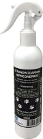 Strandbodarnas Vacker Tass Balsam Spray 300 ml